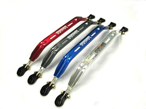Megan Racing Rear Lower Strut Tie Bar Honda Accord 90-97 ALL Red